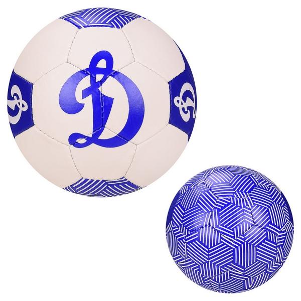 017-3065  Мяч футбольный FP Пакистан №5, PU, 420 грамм