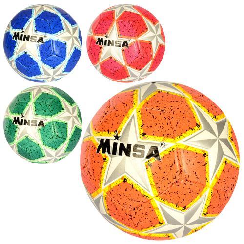 2761  Мяч футбольный  размер 5, TPE, 400-420г, 4цвета, в кульке