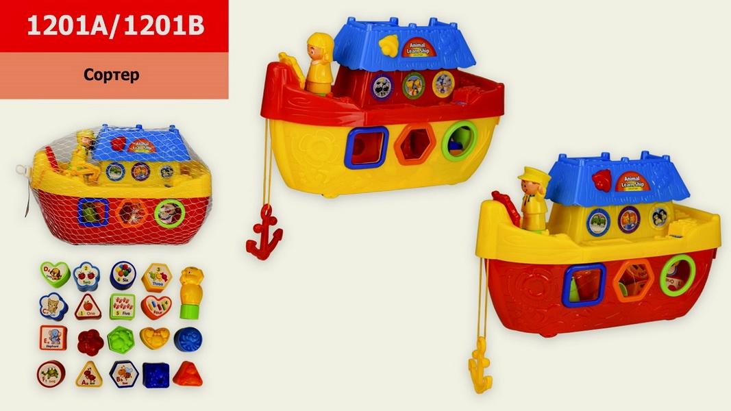 1201ав  Логика-сортер Кораблик,2 вида, р-р игрушки – 32*14*21 см, в сетке