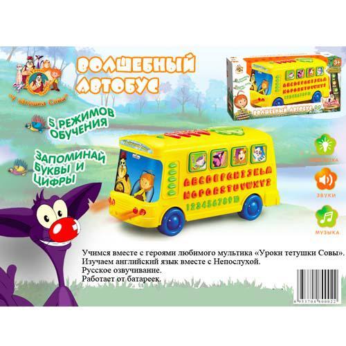 Волшебный автобус EH 80005 R У тетушки Совы-1, Веселый автобус, обучающий