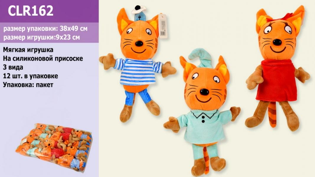 162  Мягкая игрушка CLR 3 вида,23*9см ,по 12шт в пакете 38*49см