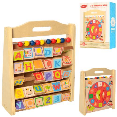 2359  Деревянная игрушка Центр развивающий счеты, цифры/буквы(англ),в кор-ке, 26-31-9