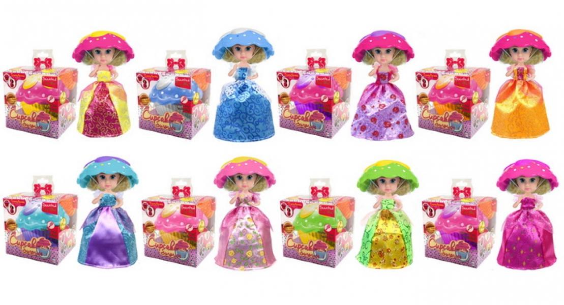 2125  Кукла